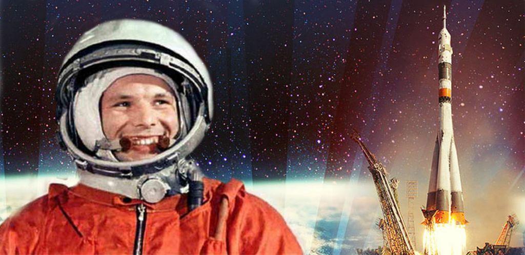 Поздравляем всех с Днём Космонавтики!