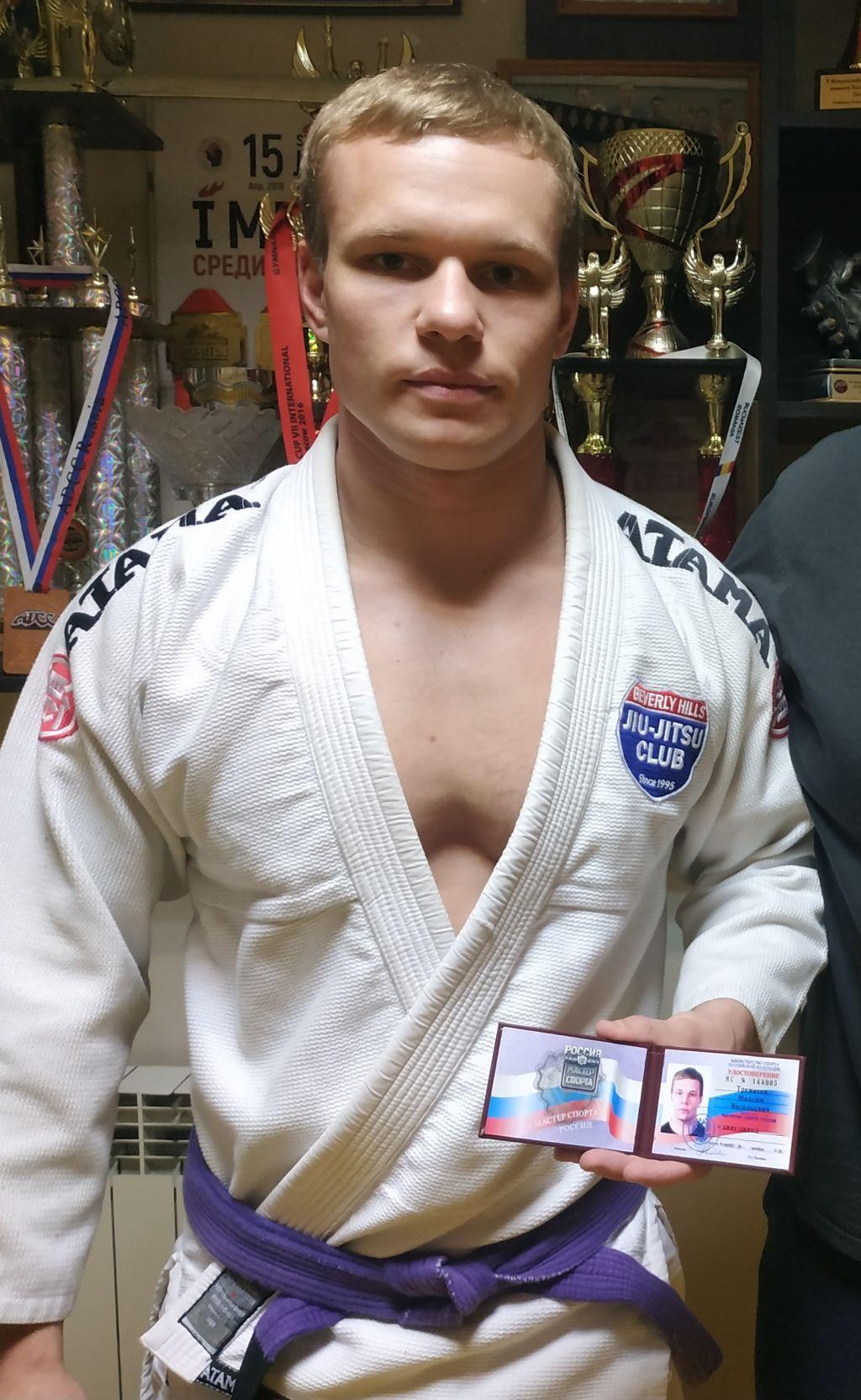 Поздравляем с Днём Рождения Тремасова Максима! желаем Ему Здоровья и Успехов в Учёбе и Спорте!