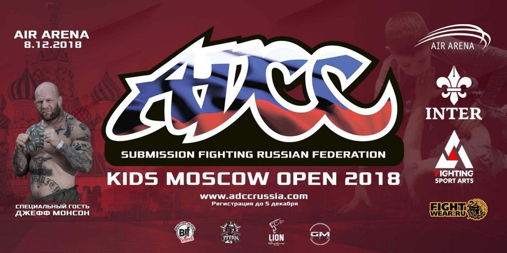 ADCC KIDS & JUNIOR MOSCOW OPEN 2018