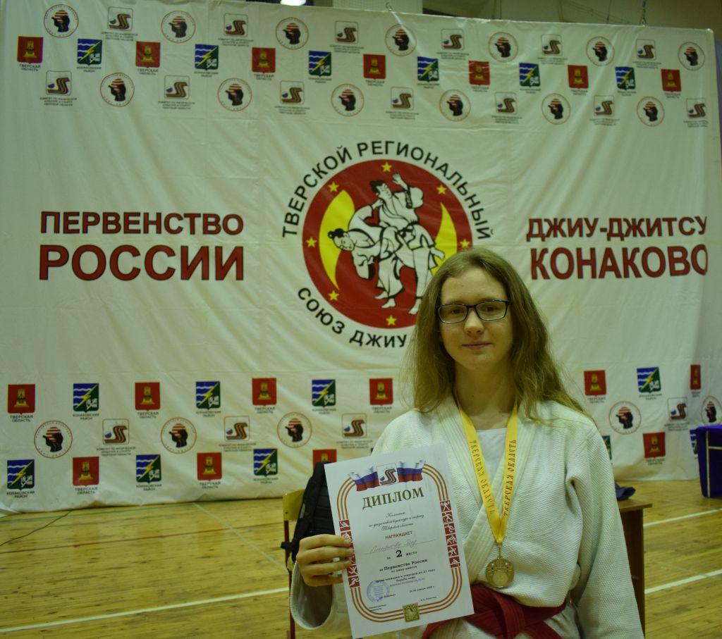 Поздравляем с Днём Рождения Яну Смирнову! Желаем Ей Здоровья и Успехов в Учёбе и Спорте!
