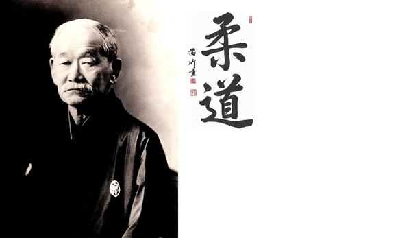 Сегодня День Рождения основателя дзюдо сэнсея Дзигоро Кано!