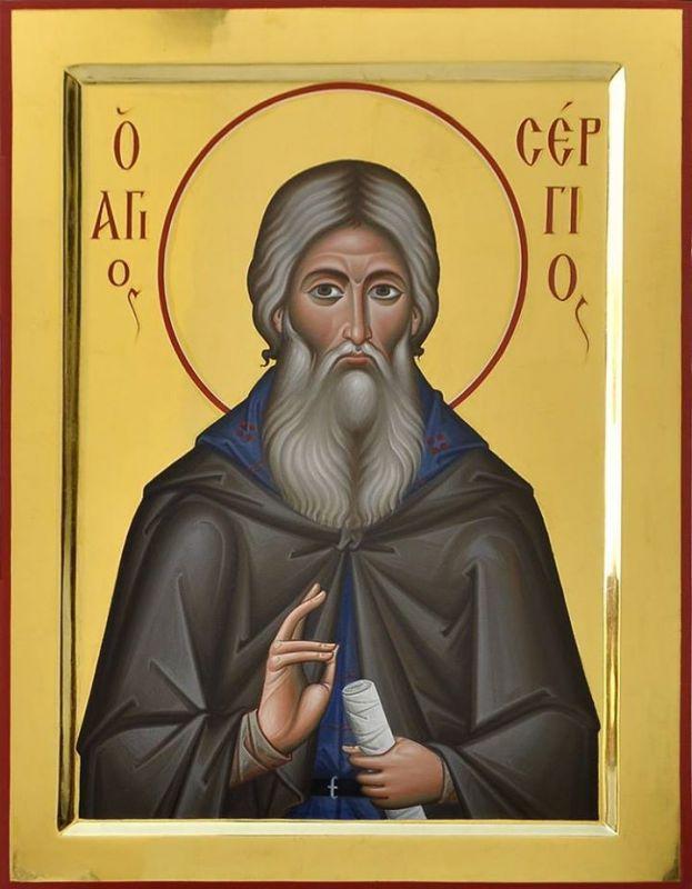 8 октября - День памяти русского святого преподоб-ного Сергия Радонежского.