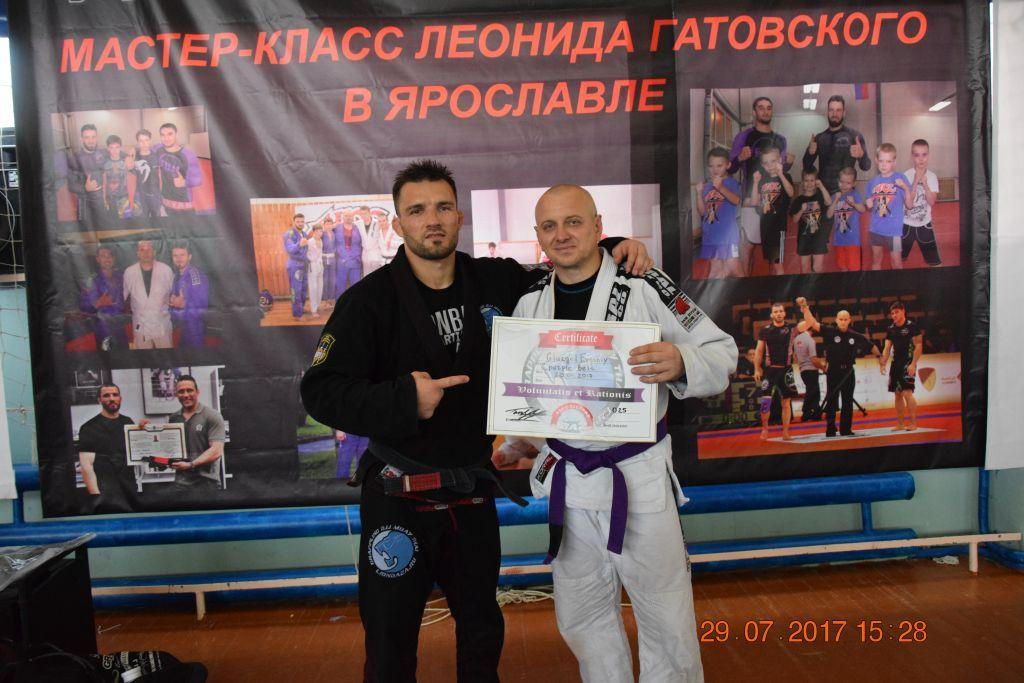 Глузгал Евгений Юрьевич