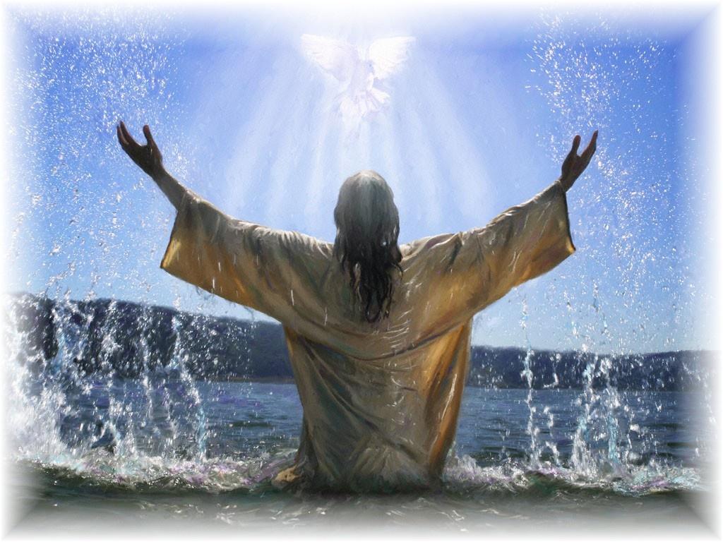 Поздравляем Всех Вас с Крещением Господним!