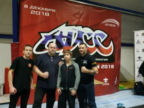 ADCC KIDS MOSCOW OPEN 2018