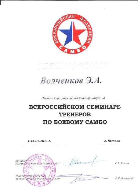 20110801_155012_640